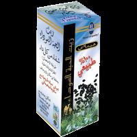 Масло черного тмина, Хемани, 125 мл.